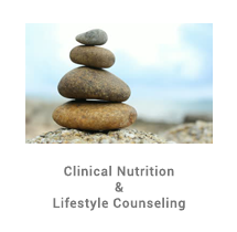 Clinical Nutrition and Lifestyle Counseling